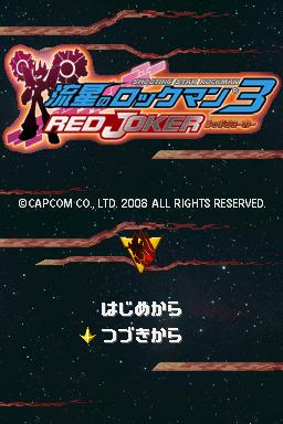 Thumbnail 1 for Ryuusei no Rockman 3 - Red Joker (J)
